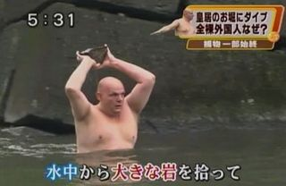 Naked-man-imperal-palace-japan-1